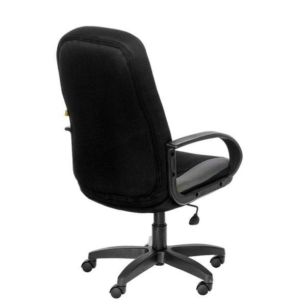 Компьютерное кресло руководителя Амиго 783 (вид 4)